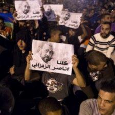 Solidaritätsaktionen für Proteste in Marokko