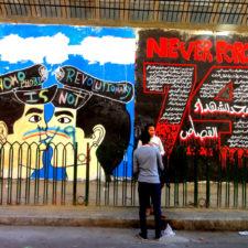 Queer in Ägypten: Warum das Regime sexuelle Vielfalt brutal unterdrückt