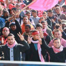 Linke Wahlallianz in Palästina